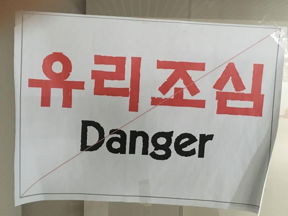 OLY2018-Pyeongchang0085