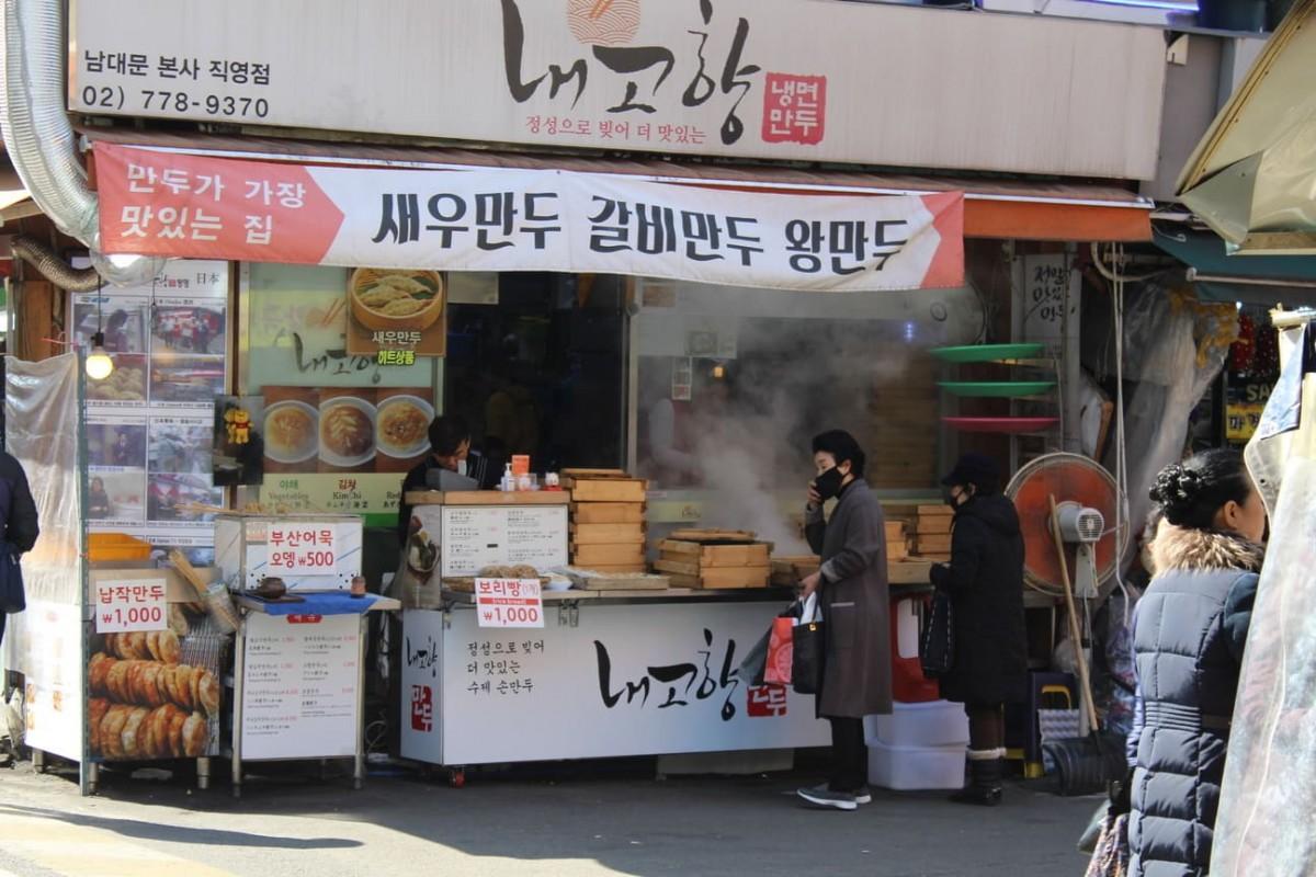 OLY2018-SeoulstreetsIMG 5581