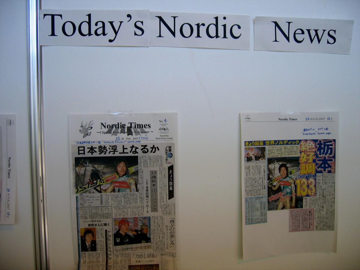 Sapporo 2007 Nordic Worldch